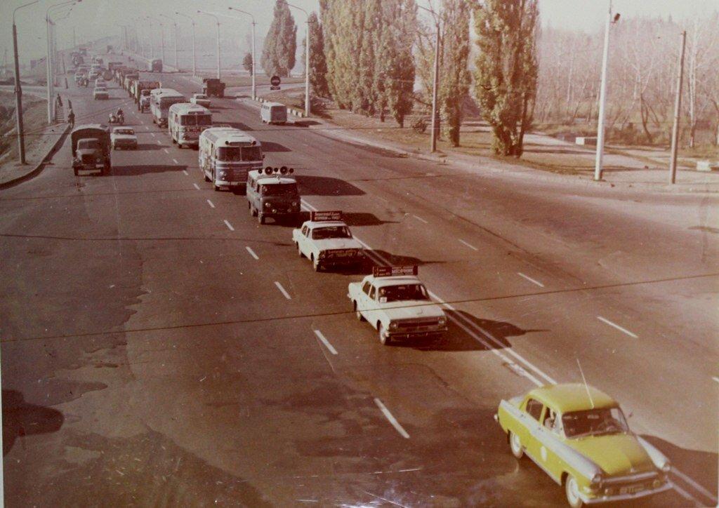 Автопробег, 1973 г.