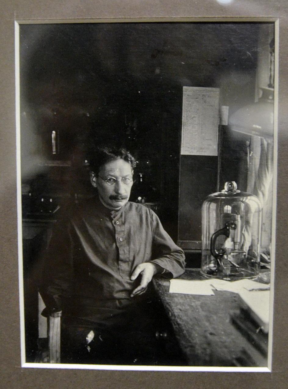 1934. о. Павел в Сковородино