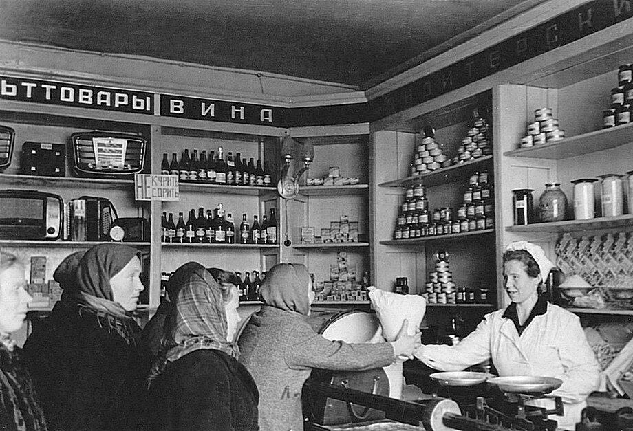 1950-е. Магазин РайПо