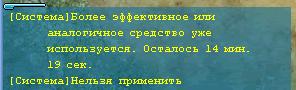 0_d1a73_a00c4e89_M.png
