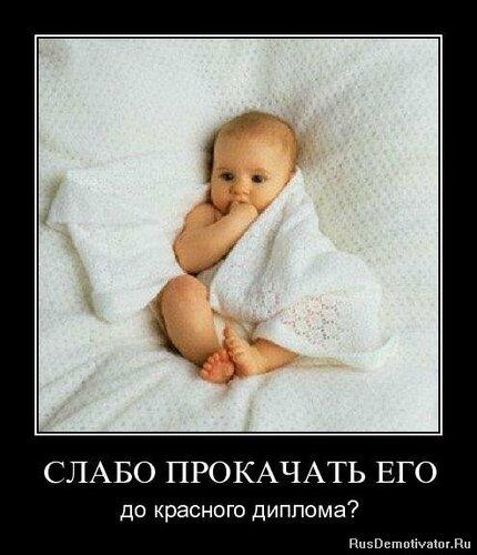 http://img-fotki.yandex.ru/get/9348/1089349.2/0_a84dd_e61e0e6_L.jpg