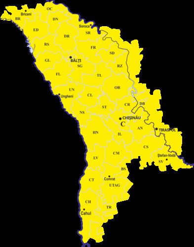 Внимание солнце! — Желтый код объявлен в Молдове