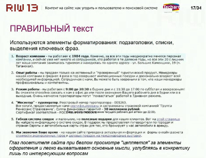 Программа Позиция Калининград Онлайн