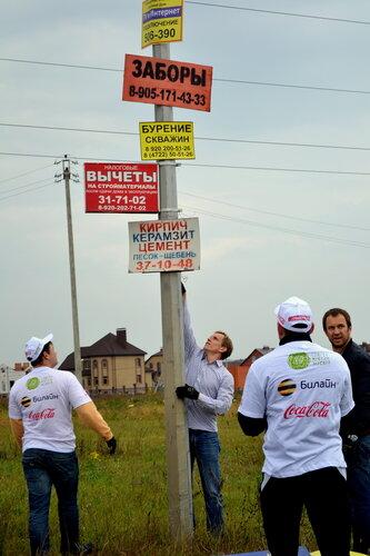 Блогеры против мусора Белгород