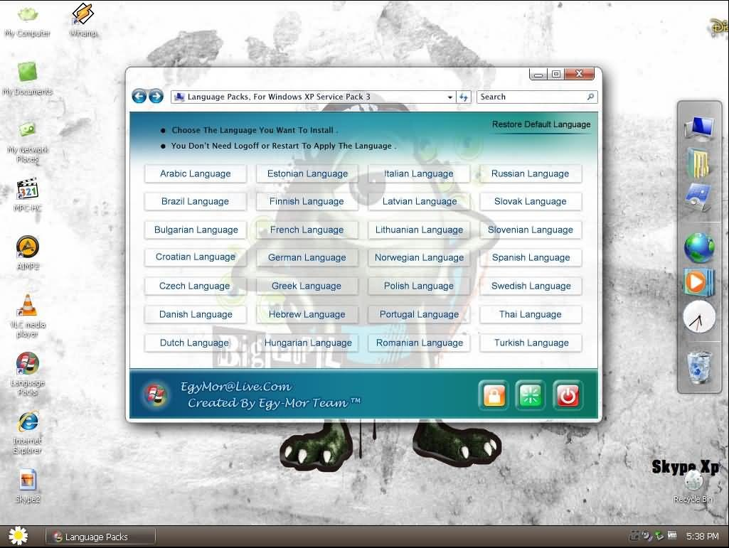 Скайп для xp professional