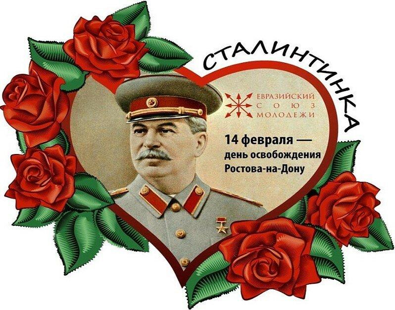 14 февраля. С Днем святого Валенина! Всех кто празднует... )))