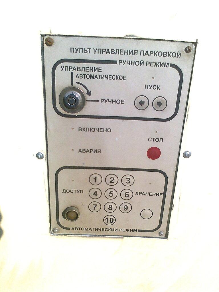 http://img-fotki.yandex.ru/get/9348/162482795.4/0_b9512_70254f_XXL.jpg