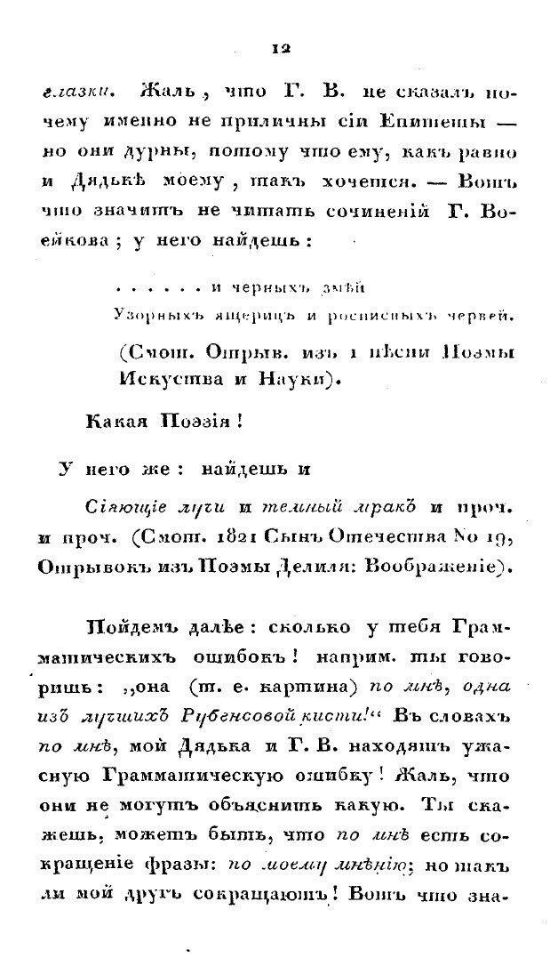 https://img-fotki.yandex.ru/get/9348/199368979.49/0_1f87d6_8d910175_XXXL.jpg