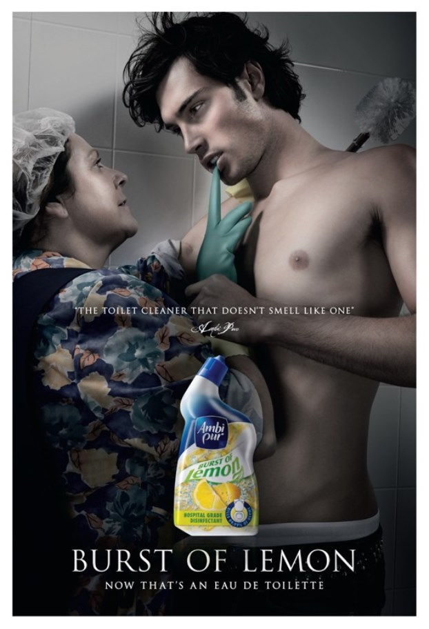 Рекламные откровения