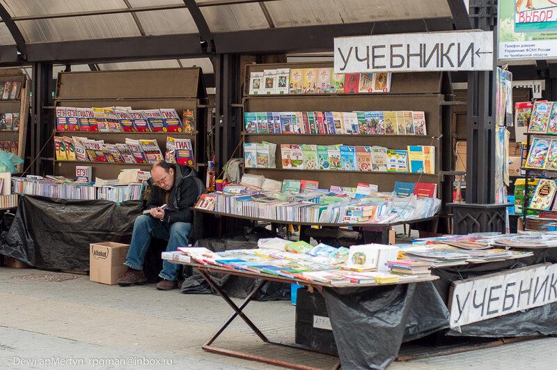 Хорошо быть уличным продавцом - можно получить неплохое образование...