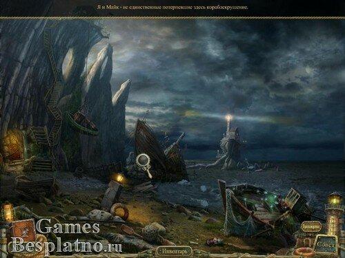 Морские легенды: Призрачный свет. Коллекционное Издание