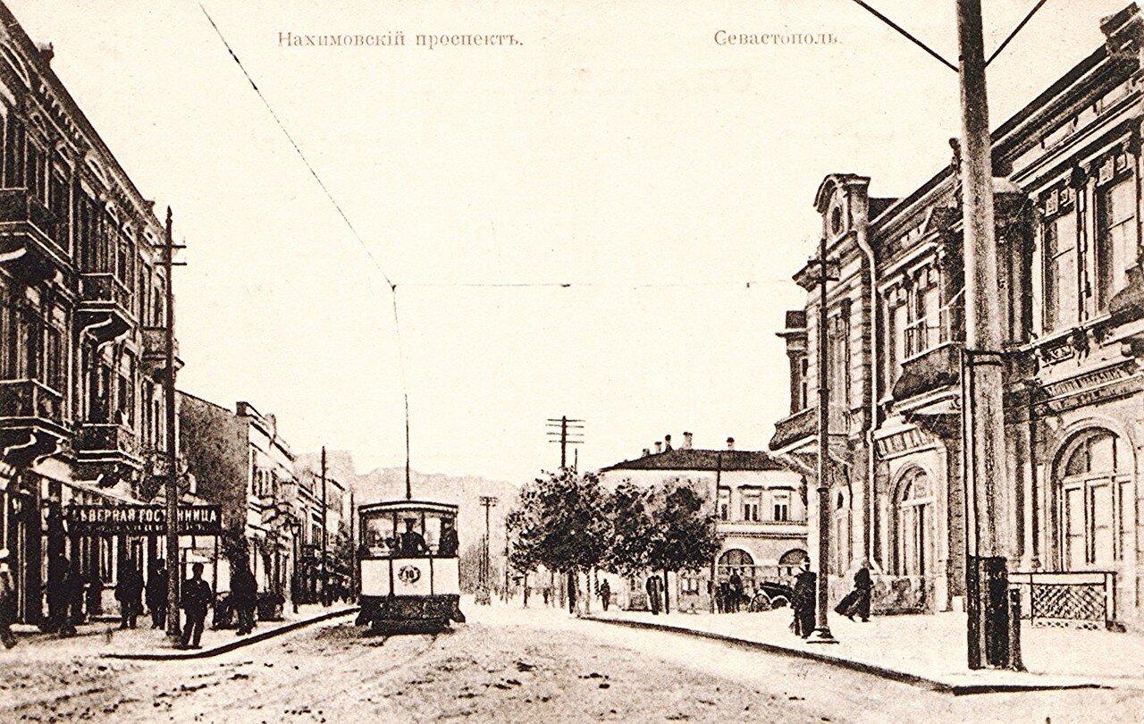 Нахимовский проспект
