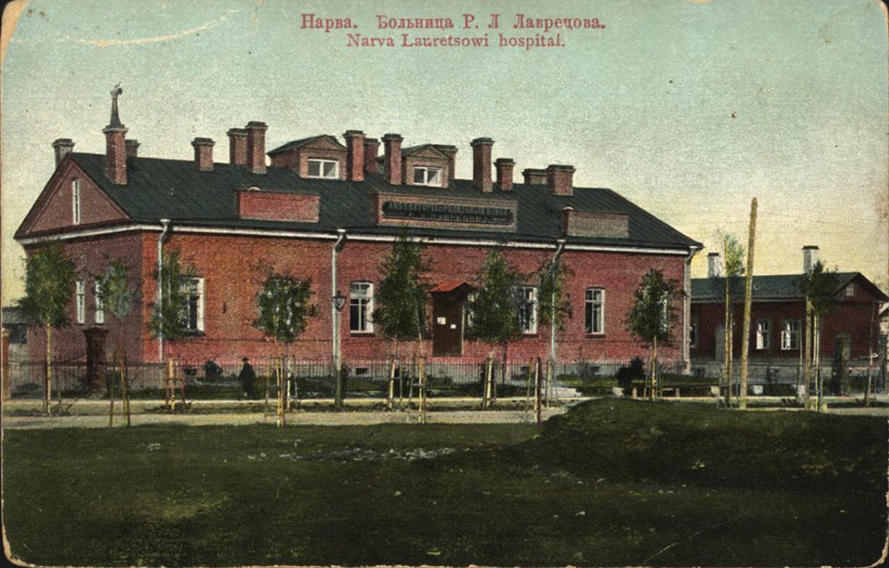 Больница Р.Л.Лаврецова