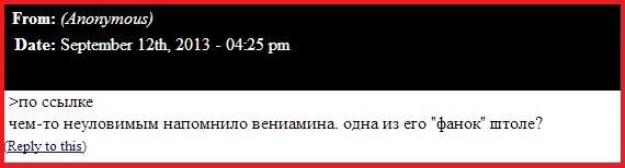 Гафуров, фанка