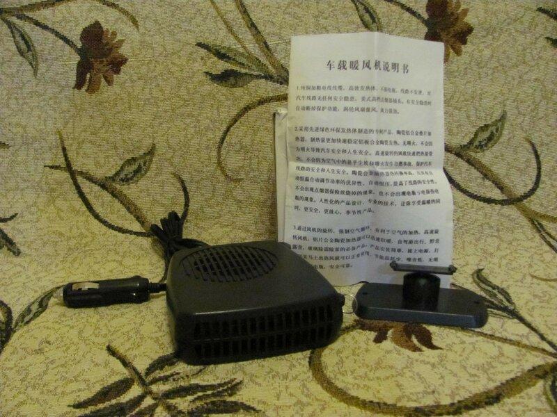 ChinaBuye: Электрический обогреватель салона автомобиля