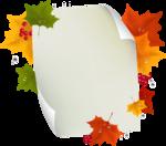 Осень135