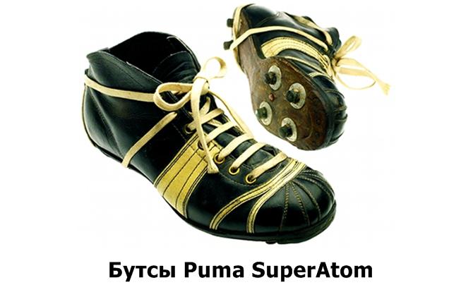 В этом же году были выпущены первые специализированные футбольные бутсы Puma  (модель Atom). В одном из первых после Второй Мировой войны футбольных  матчей ... 358ca8dd720e4