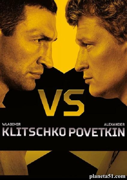 Бокс: Владимир Кличко - Александр Поветкин / Wladimir Klitschko vs Alexander Povetkin (2013/HDTV/HDTVRip)