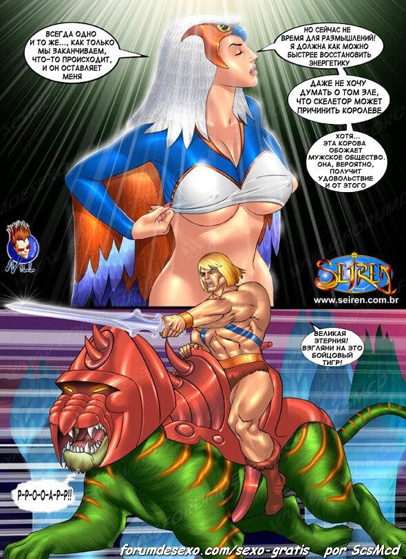 Порно комикс химен фото 678-613