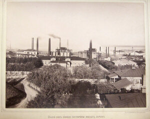 Общий вид завода со стороны жилых домов.