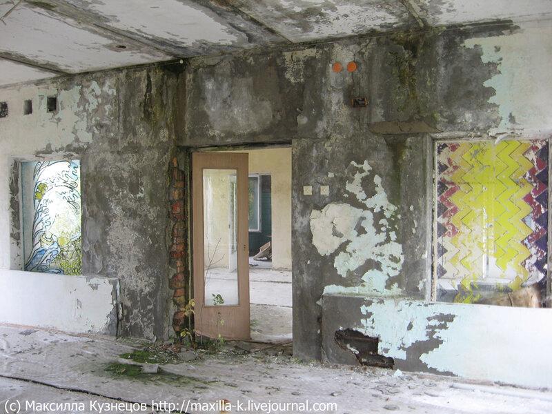 детсад в Припяти