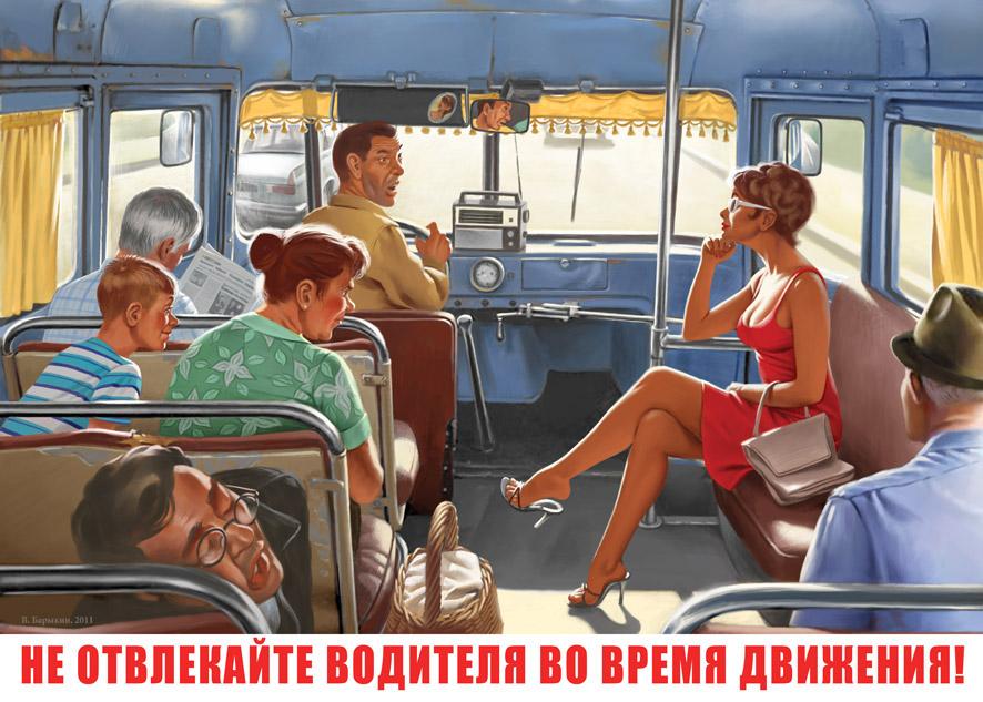 Valeriy_Barykin_02.jpg