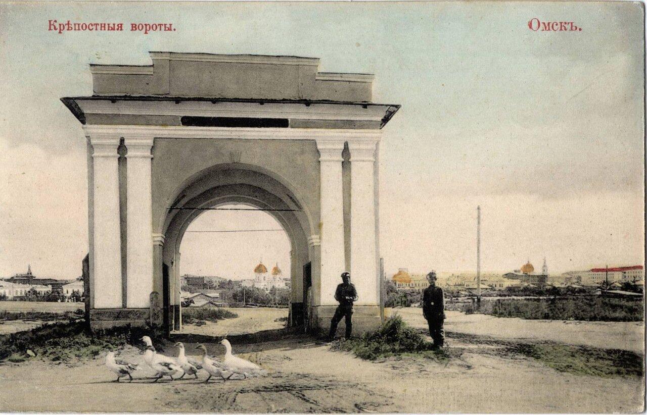 Омск. Крепостные ворота