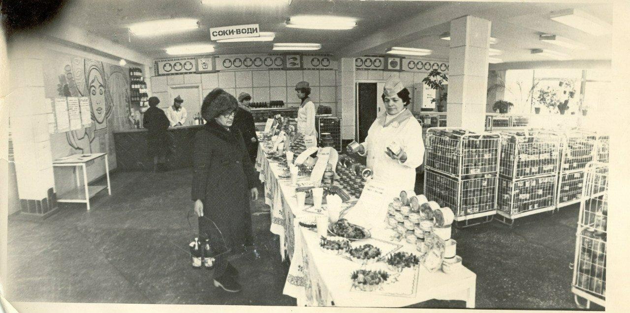 Магазин в Конотопе