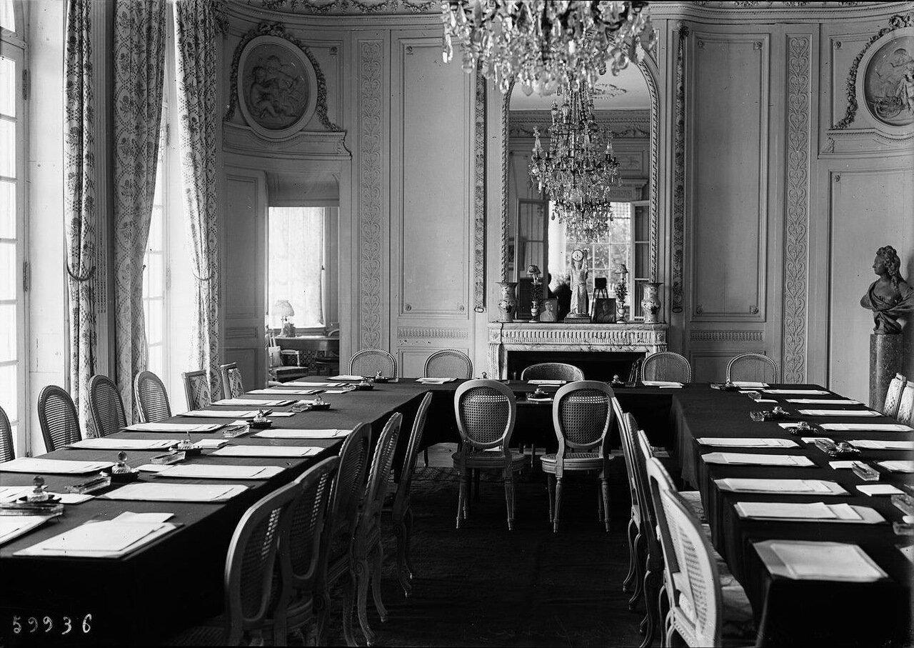 Конференц-зал. 05.07. 1920