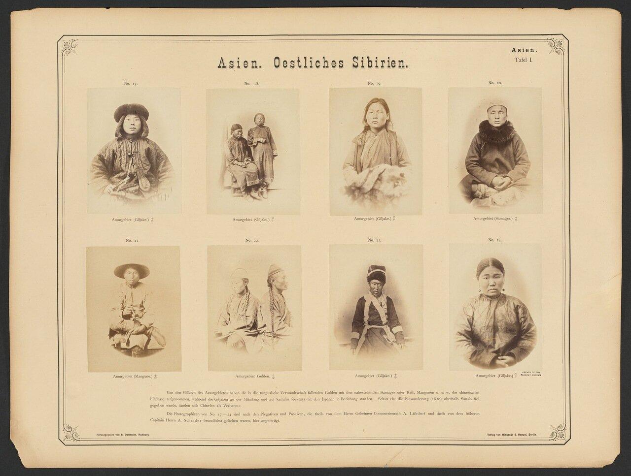 06. Азия. Восточная Сибирь