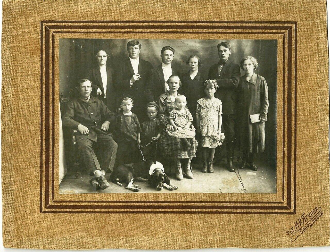 1920-е. Семья Капустиных.  г. Свердловск