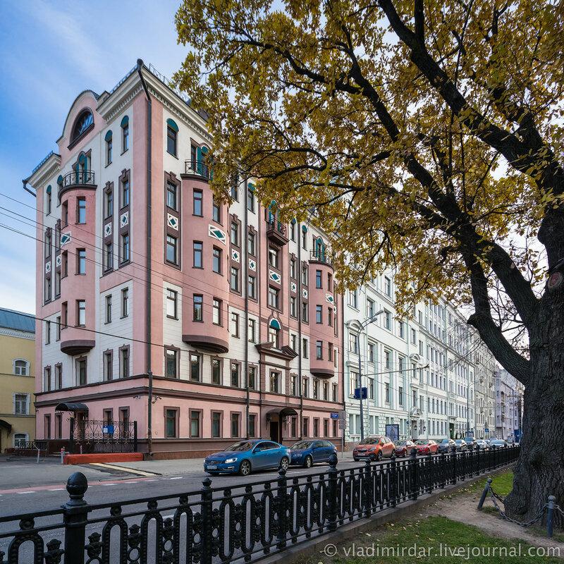 Осень на Тверском бульваре