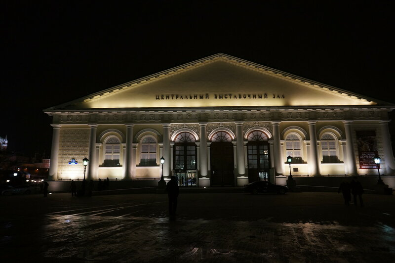 Выставка Василия Нестеренко в Манеже