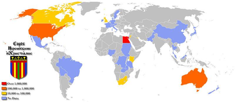 Copts_around_the_world.jpg