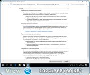 Windows 10 Professional 10.0.14393 Version 1607 - VLSC by IZUAL v.1.0