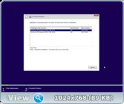 Windows 10 Enterprise LTSB x64 14393.970 March2017 by Generation2