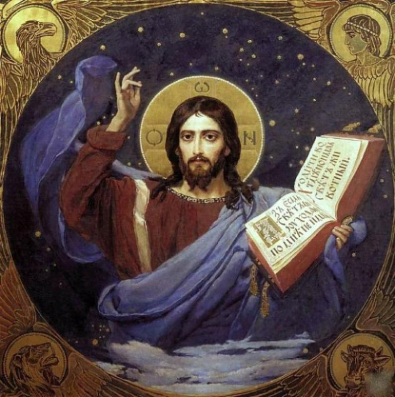 Христос вседержитель ВВ.jpg