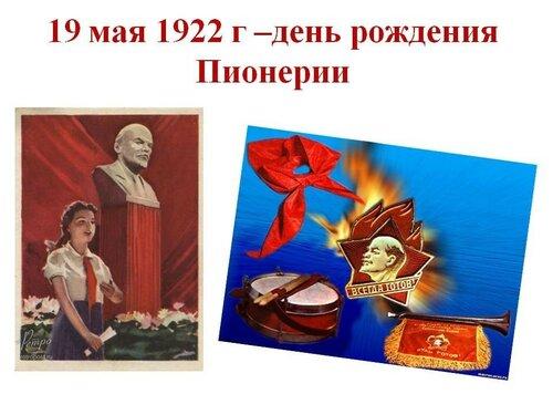 https://img-fotki.yandex.ru/get/93500/184459687.279/0_1ac9d4_7d4a8aad_L.jpg