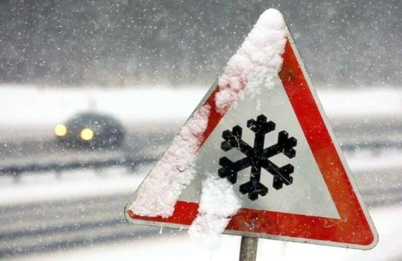 снег метель.jpg