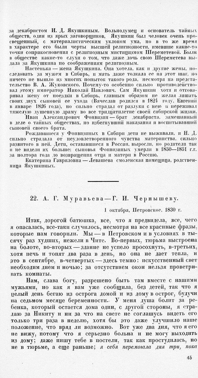 https://img-fotki.yandex.ru/get/93500/199368979.35/0_1ea3eb_3821ccf6_XXXL.jpg