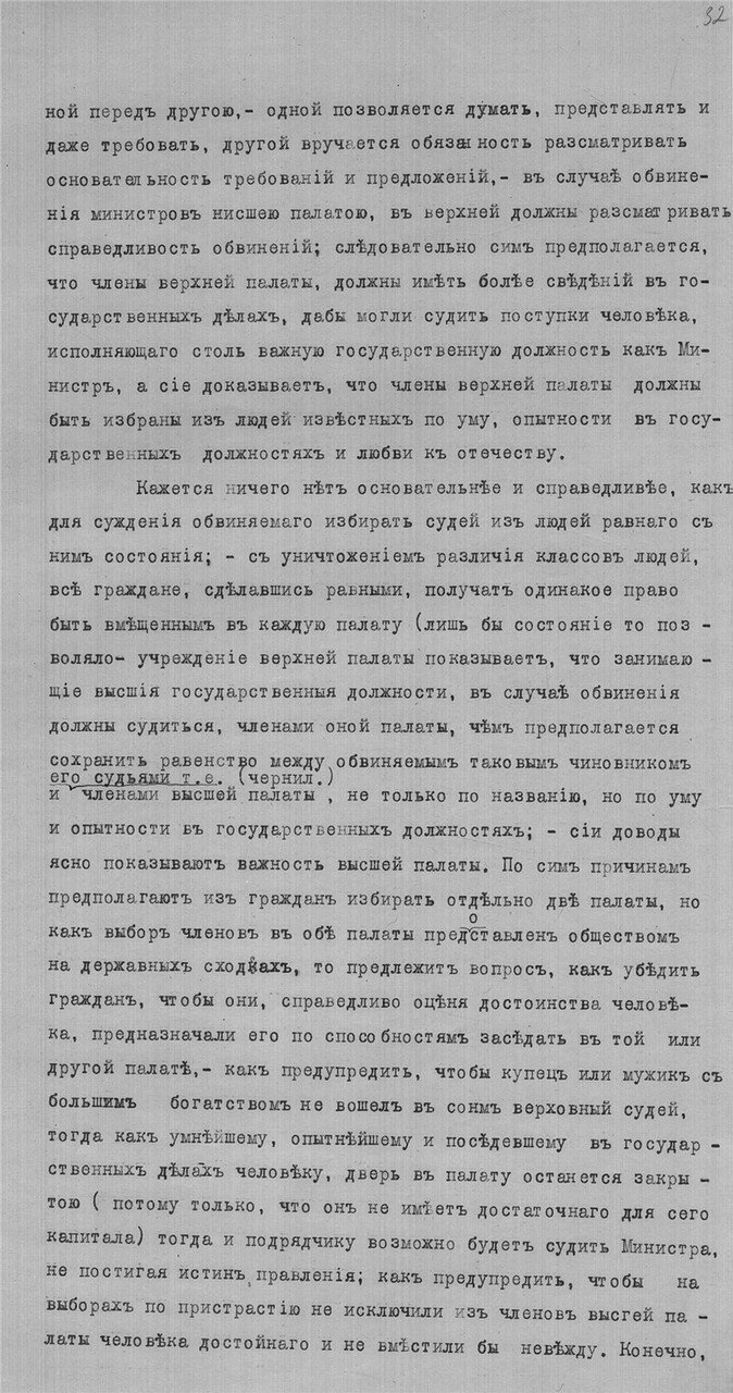 https://img-fotki.yandex.ru/get/93500/199368979.3c/0_1f06fb_bd09468e_XXXL.jpg