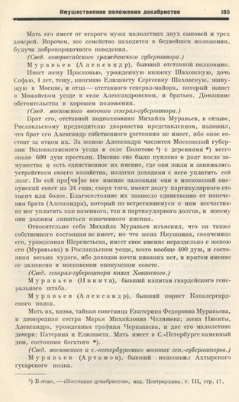 https://img-fotki.yandex.ru/get/93500/199368979.3d/0_1f0728_b60abdd5_XXXL.png