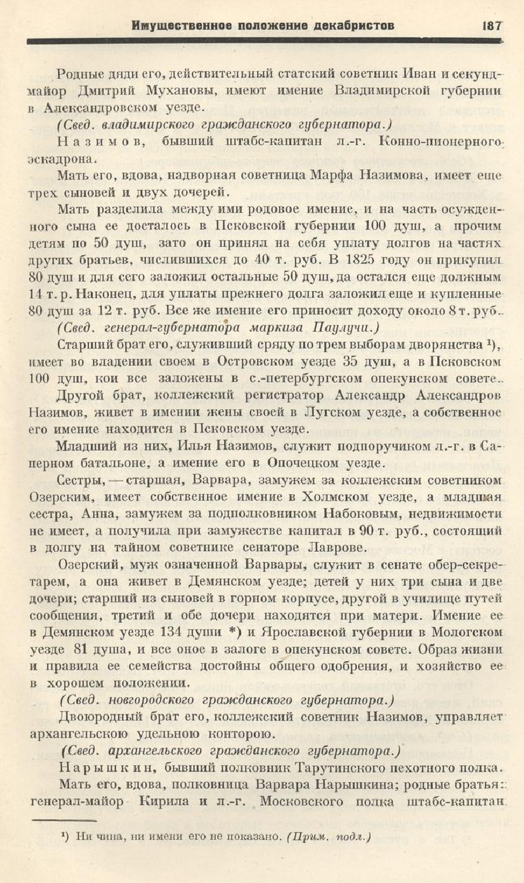 https://img-fotki.yandex.ru/get/93500/199368979.3d/0_1f072a_ce32721d_XXXL.png