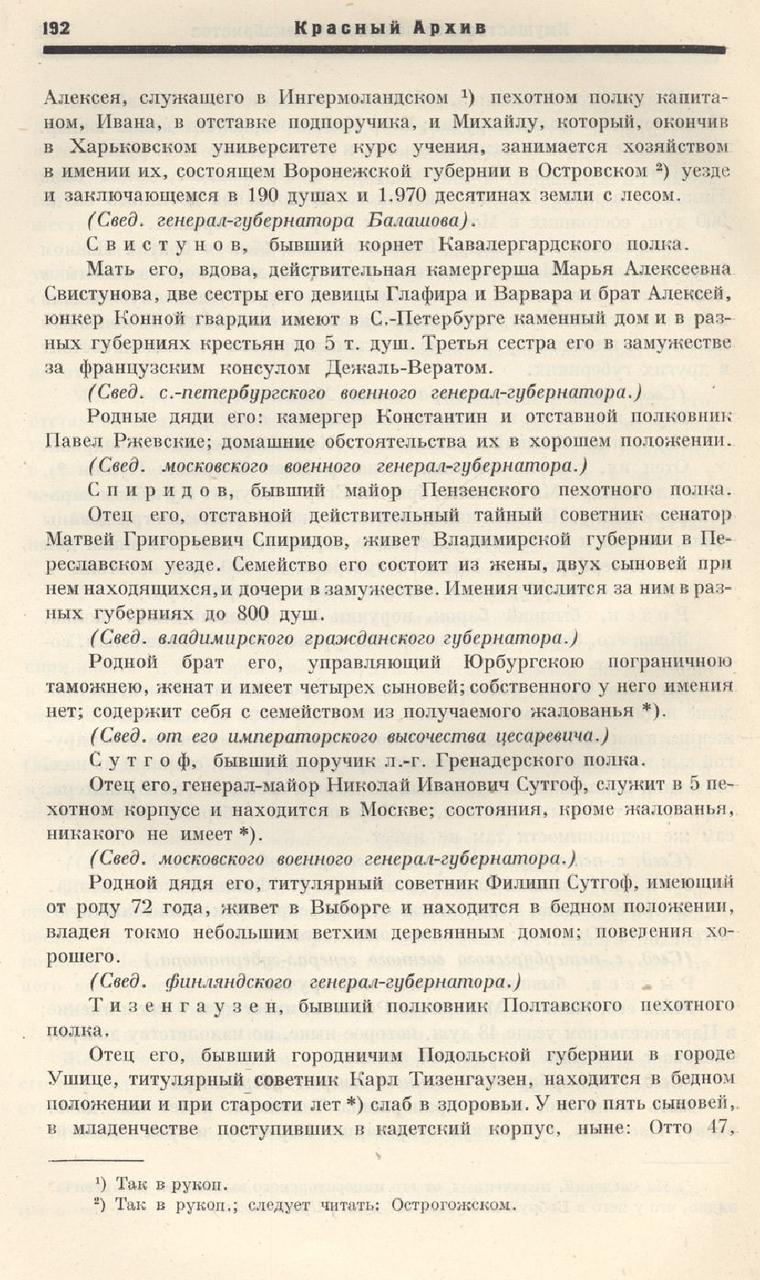 https://img-fotki.yandex.ru/get/93500/199368979.3d/0_1f072f_fa11c27b_XXXL.png