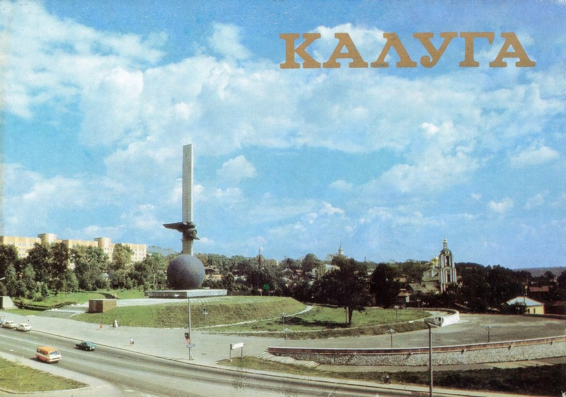 ZAVODFOTO / History of Russian cities in photos: Kaluga in 1989