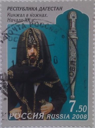 2008 дагестан муж с кинжалом 7.50