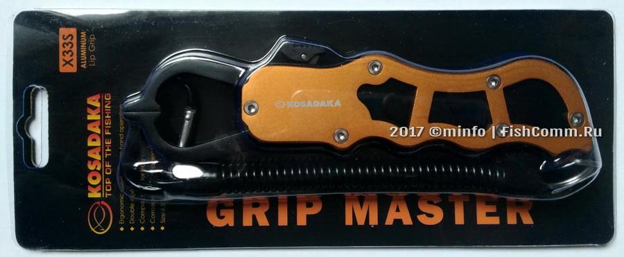 Челюстной захват (Lip Grip липгрип) Kosadaka FT-X33S оранжевый