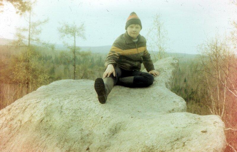 Соколиный камень, 80-е. Я на этом камне.