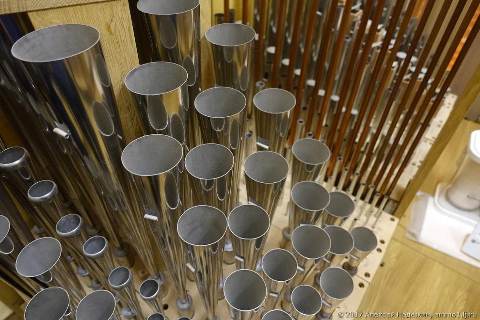 11. Трубы отличаются по высоте, толщине и форме.
