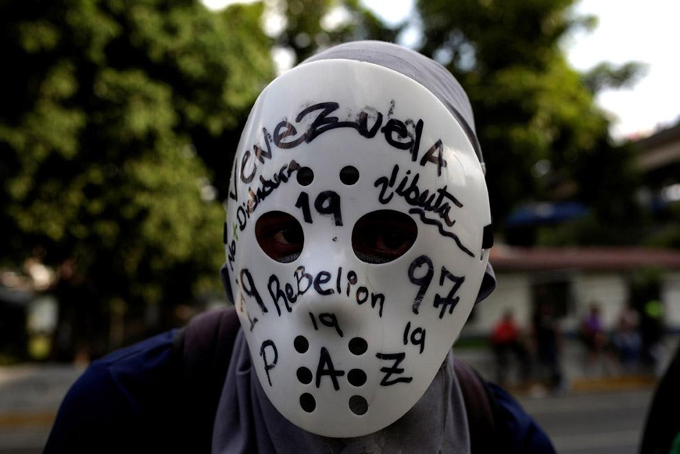 11. (Фото Christian Veron | Reuters):